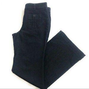 Ann Taylor Loft NWOT Flare Denim Jeans, 6 Petite